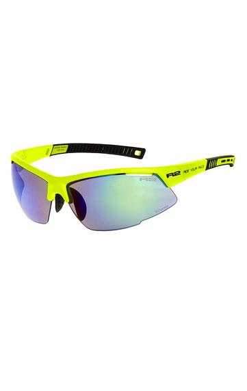 Sportbrillen >  57756